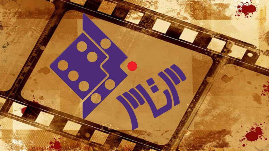 قرار داد مرکز فرهنگ و هنر واحد ۴ و پروژه «سه تاس»